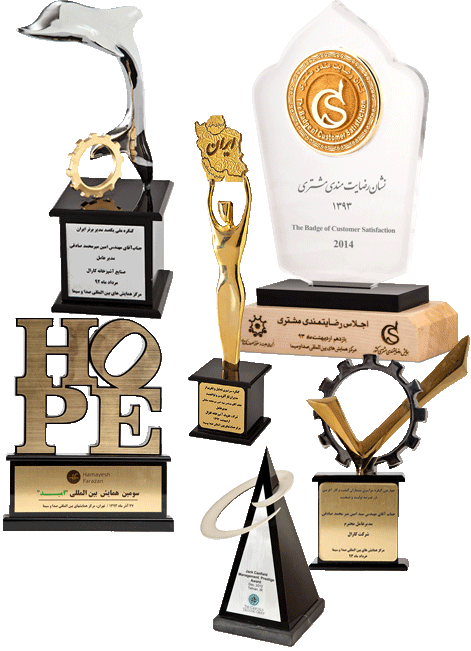 افتخارات و تاییدیه های شرکت کارال