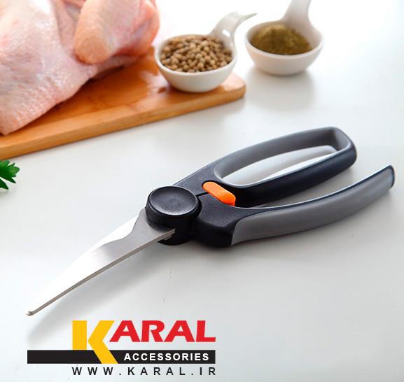 قیچی آشپزخانه مرغ و گوشت کارال