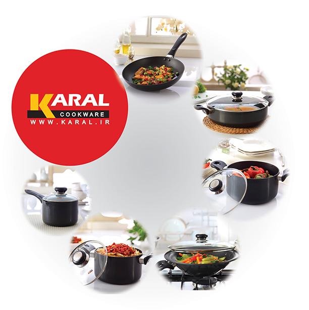 سلامت پخت غذا در ظروف هاردآنادایز کارال