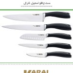 ست چاقوی روما کارال